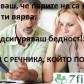 """ГАЛЕРИЯ """"МИСЛИ И ДЕЙСТВАЙ"""""""